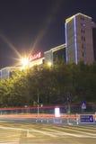 Vista da noite da construção do governo de Xiamen Imagens de Stock
