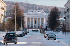 Vista da rua do congresso de partido 22 Imagem de Stock