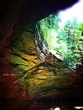 Vista da una caverna Fotografia Stock