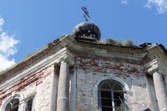 Vista dal basso della cupola di una chiesa ortodossa Fotografia Stock