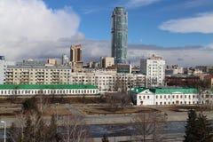 Vista dal tetto Ekaterinburg fotografia stock libera da diritti