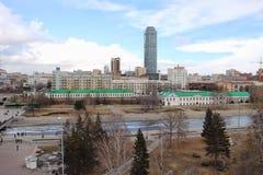 Vista dal tetto Ekaterinburg immagine stock