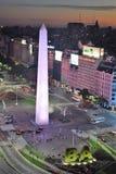 Vista de Buenos Aires, Argentina, 18a de fevereiro de 2017 Imagens de Stock Royalty Free