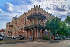Vista de edificios viejos en Astrakhan Rusia Imágenes de archivo libres de regalías