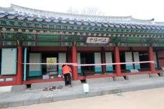 Vista de Jeju Mok Office en Corea del Sur Fotografía de archivo