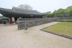 Vista de Jeju Mok Office en Corea del Sur Fotografía de archivo libre de regalías