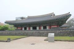 Vista de Jeju Mok Office en Corea del Sur Foto de archivo