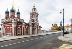 Vista de la calle de Varvarka en el centro de la ciudad de Moscú fotos de archivo