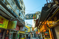 vista de la calle vieja de Macao Imágenes de archivo libres de regalías