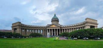 Vista de la catedral de Kazán Imagenes de archivo