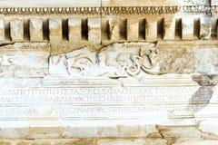 Vista de la ciudad antigua de Ephesus Fotos de archivo libres de regalías