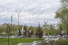 Vista de la ciudad Nizhny Tagil Foto de archivo
