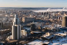 Vista de la ciudad rusa Ekaterimburgo fotos de archivo