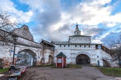 Vista de la entrada central Imágenes de archivo libres de regalías
