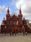 Vista de la Plaza Roja en Moscú Fotografía de archivo