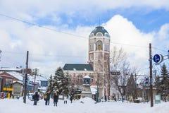 Vista de Le Tao Clock Tower em Otaru, Hokkaido, Japão em um brilhante imagens de stock