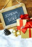 Vista de los regalos de la Navidad Foto de archivo