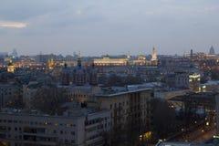 Vista de Moscú con los edificios altos Foto de archivo