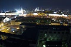 Vista de Moscú con los edificios altos Fotografía de archivo