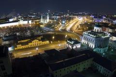 Vista de Moscú con los edificios altos Imagenes de archivo