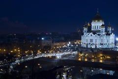 Vista de Moscú con los edificios altos Fotografía de archivo libre de regalías