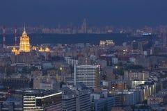 Vista de Moscú con los edificios altos Imagen de archivo
