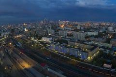 Vista de Moscú con los edificios altos Foto de archivo libre de regalías