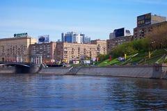 Vista de Moscovo. Ponte de Borodinsky Imagem de Stock