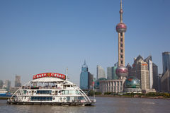 Vista de Pudong Imagens de Stock Royalty Free