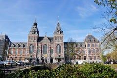 Vista de Rijksmuseum en Amsterdam imagen de archivo