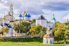 Vista de Sergiev Posad, Rusia Fotografía de archivo libre de regalías