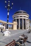 Vista de Skopje do centro, a capital macedônia Foto de Stock