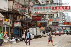 Vista de una calle en Hong Kong foto de archivo
