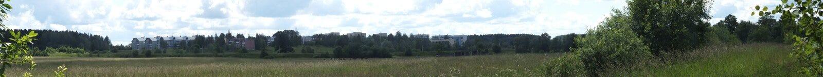 Vista del acuerdo Belorusskiy Fotos de archivo libres de regalías