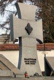 Vista del cementerio histórico de Lychakiv en Lviv, Ucrania Fotografía de archivo