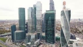 Vista del centro di affari internazionale Mosca, Russia di Mosca della Moskva-città clip Vista superiore dell'affare magnifico archivi video