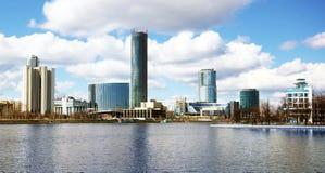 Vista del centro di Ekaterinburg Fotografia Stock