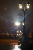 Vista del centro di Ekaterinburg di notte Immagine Stock