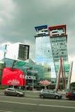Vista del ` de centro comercial de Kuntsevo del ` Foto de archivo libre de regalías