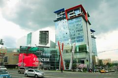 Vista del ` de centro comercial de Kuntsevo del ` Fotos de archivo libres de regalías