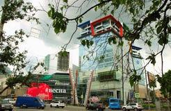Vista del ` de centro comercial de Kuntsevo del ` Imagenes de archivo