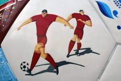 Vista del dettaglio dipinto della palla Zona del fan del Messico durante alla coppa del Mondo Russia 2018 della FIFA Foto a color Fotografia Stock Libera da Diritti