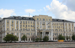 Vista del edificio de la unión rusa de industriales y de empresarios Imágenes de archivo libres de regalías