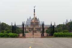 Vista del edificio del estado del ` s del presidente de Rashtrapati Bhavan Foto de archivo