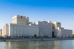 Vista del edificio del Ministerio de Defensa de Rusia en Frunzen Imagenes de archivo