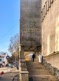 Vista del edificio del museo de Pskov de la reserva de naturaleza en la Pskov, Rusia fotografía de archivo