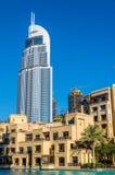 Vista del hotel céntrico de la dirección en Dubai Foto de archivo libre de regalías