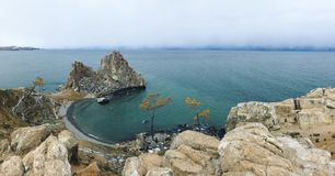 Vista del lago Baikal fotografia stock libera da diritti