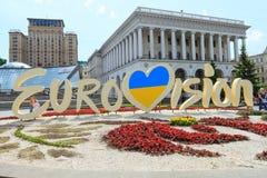 Vista del logotipo oficial de la competencia de canción de la Eurovisión Imagenes de archivo