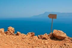 Vista del mar Mediterráneo de la isla de Crete imagenes de archivo